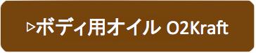 スクリーンショット 2014-10-16 10.31.18