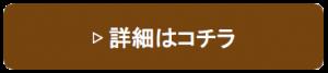 スクリーンショット 2014-08-21 18.54.06