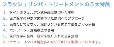 スクリーンショット 2014-08-26 11.32.49