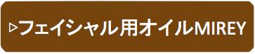 スクリーンショット 2014-10-16 10.31.27
